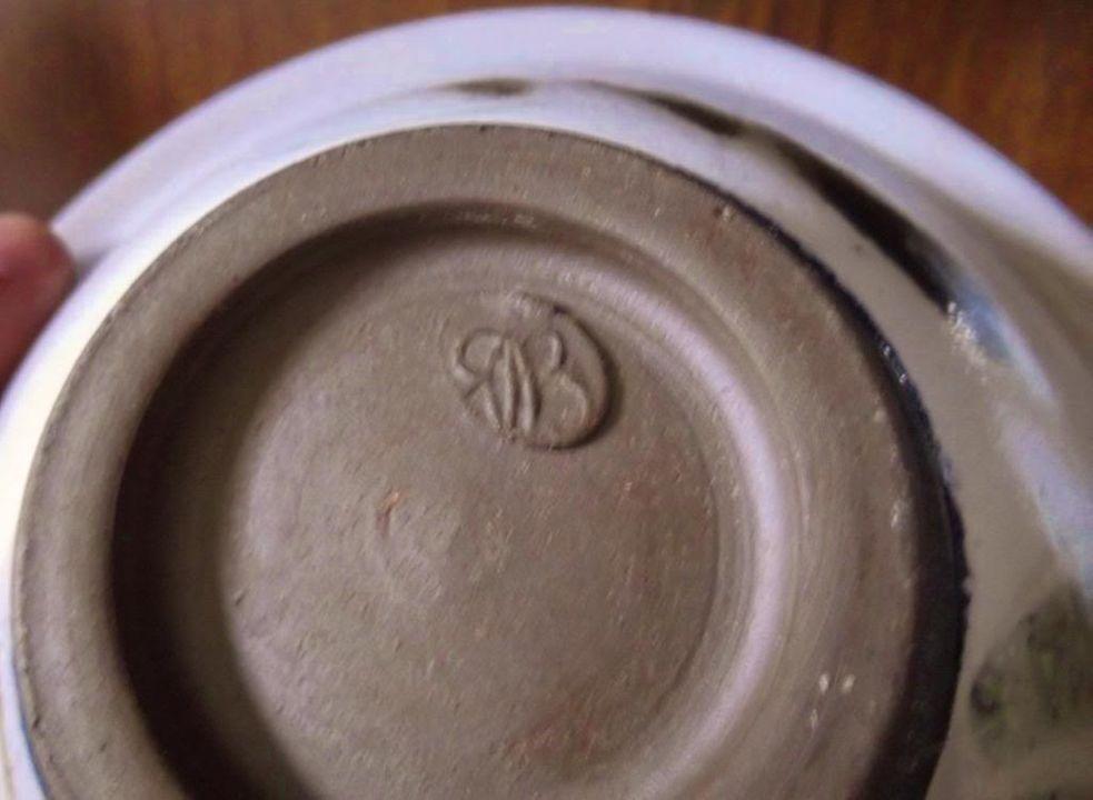 Bowl Marked RIR? BIB? DSCF4795_zps05907de4