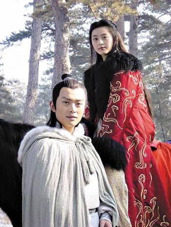 Cổ trang tình lữ Pingzongxiaying