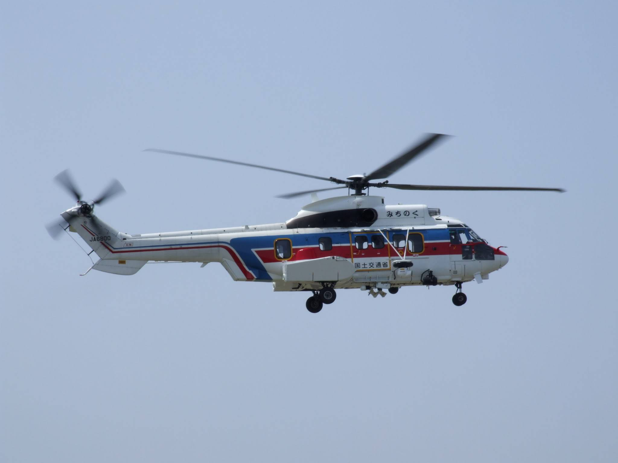 Helicopter | ヘリコプター | Trực thăng 89984dbd3d6a8511079a9e4dbb92346b