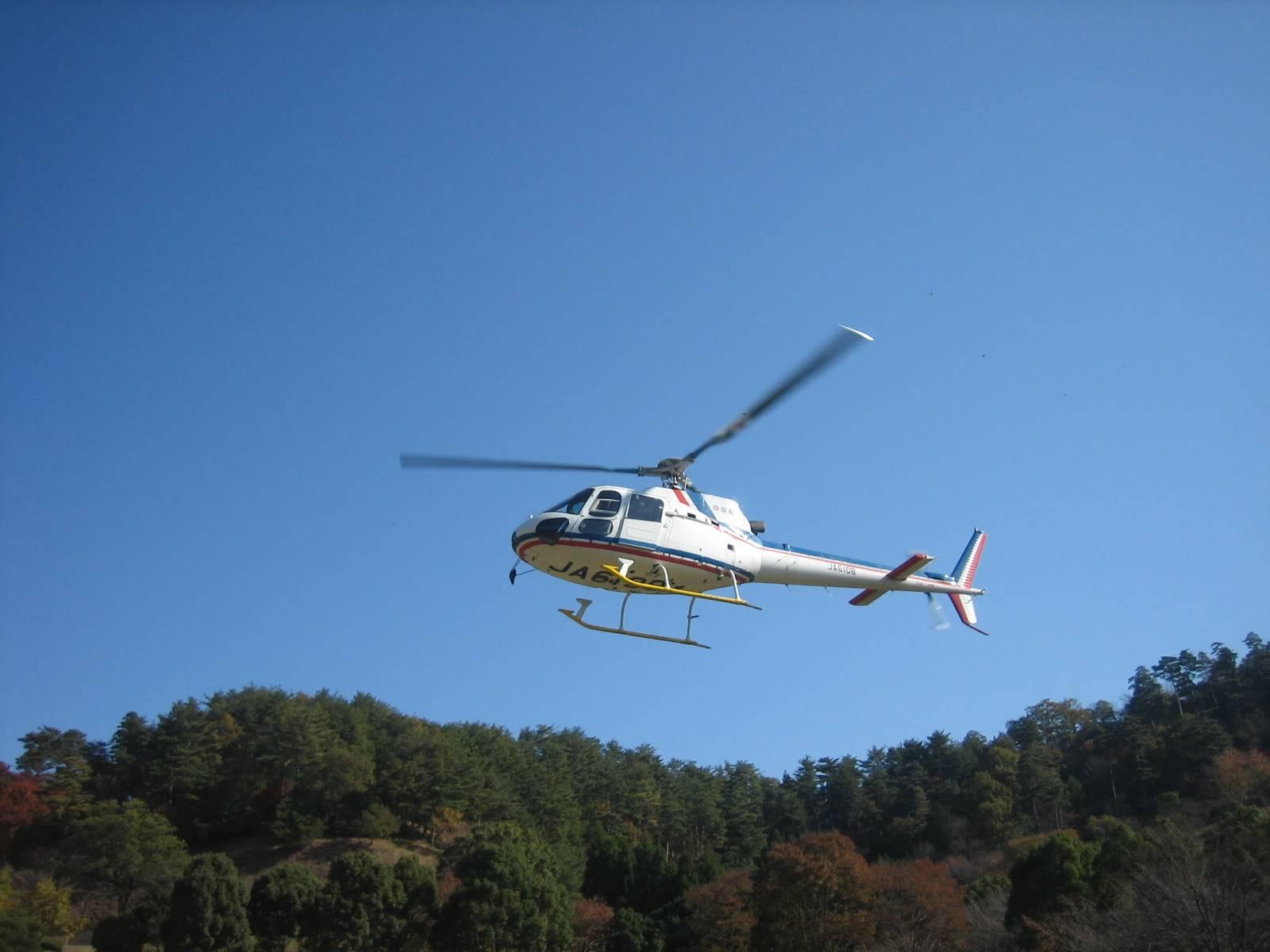 Helicopter | ヘリコプター | Trực thăng 8b584dfa