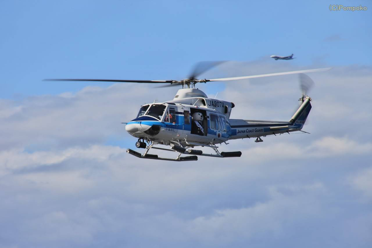 Helicopter | ヘリコプター | Trực thăng B0058814_64181