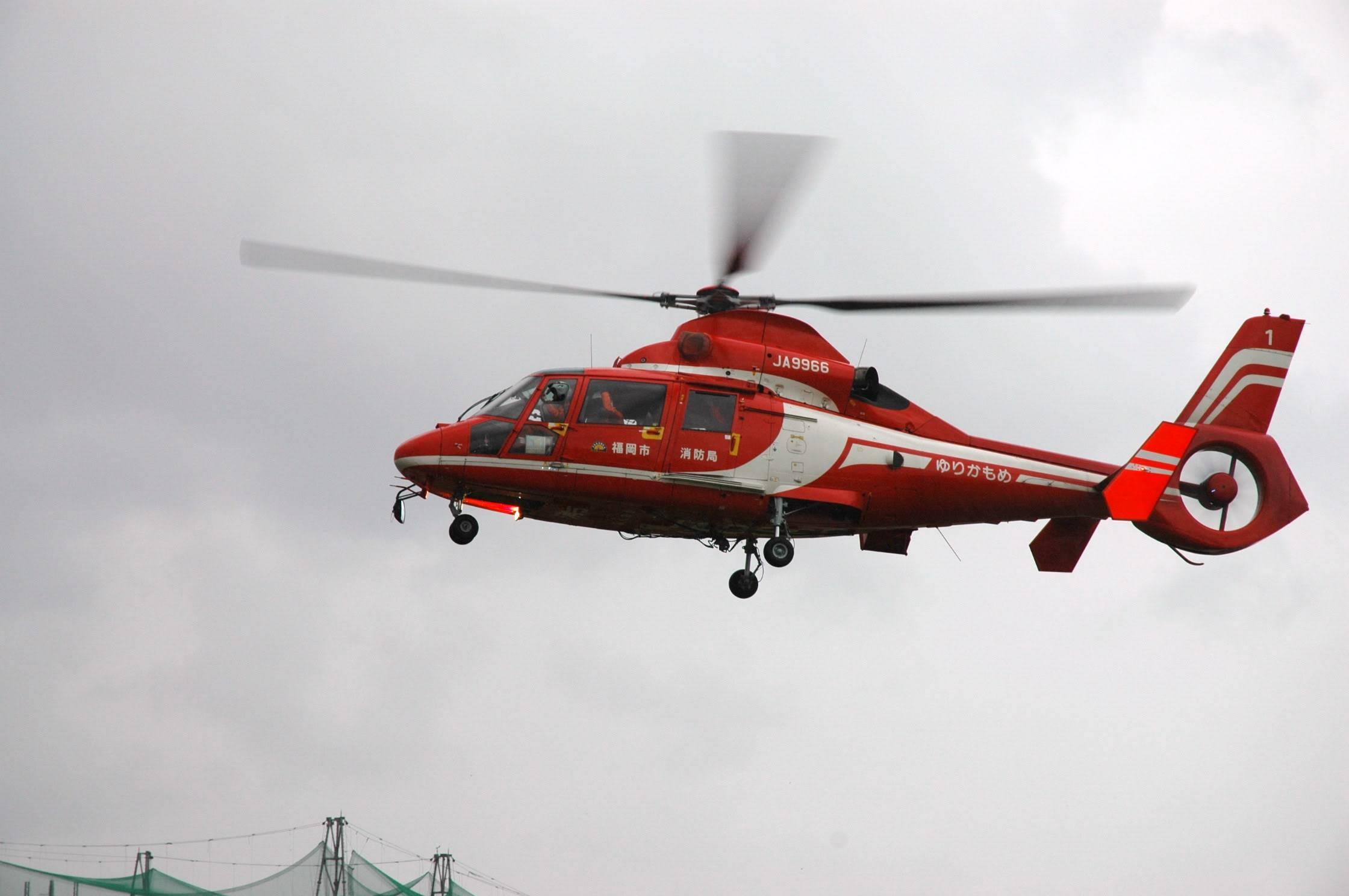 Helicopter | ヘリコプター | Trực thăng Bousai19_8