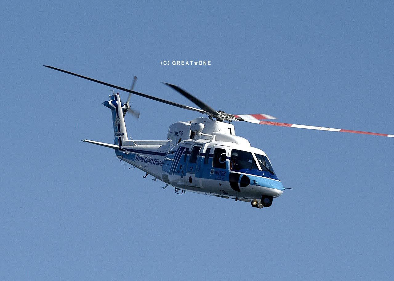 Helicopter | ヘリコプター | Trực thăng P7