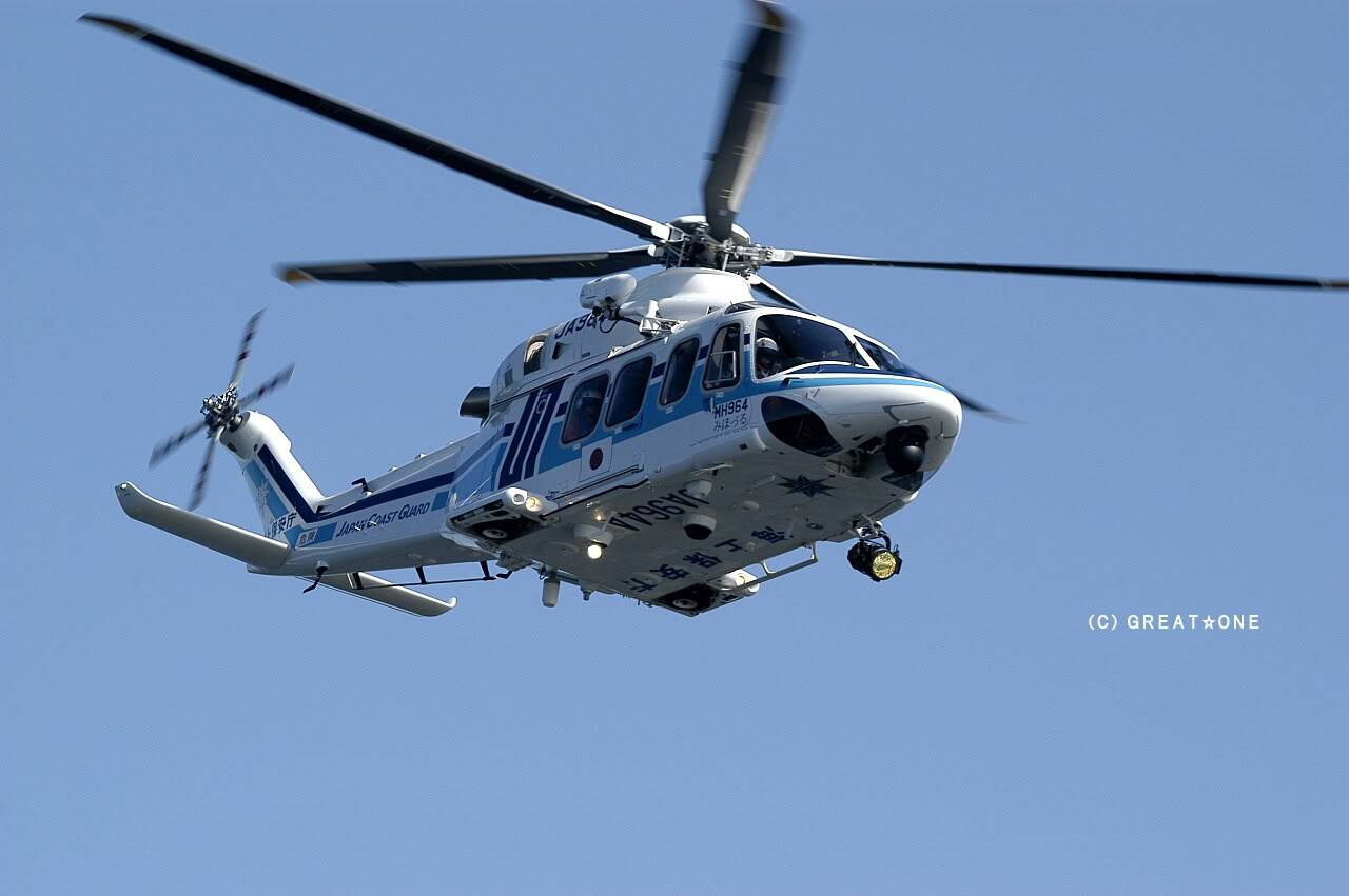 Helicopter | ヘリコプター | Trực thăng P8