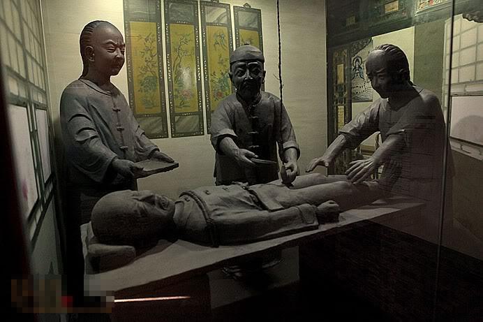 Thái giám Hoanquan