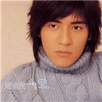 Meteor Garden - 2001 Vic_Chou-Make_A_Wish_2