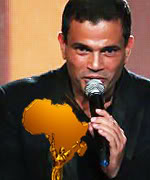 Egyptian News Amr19_l_tcm21-2523455