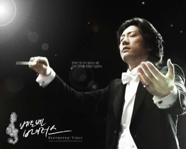 Kim Myung Min | 김명민 | 金明民 ATA