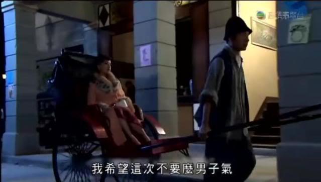 [2010 - HK] Nghĩa Hải Hào Tình 1-58