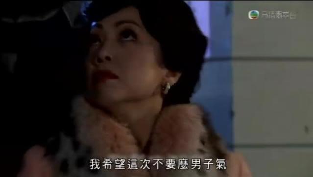 [2010 - HK] Nghĩa Hải Hào Tình 1d672bf57e3d4e0bbd310924