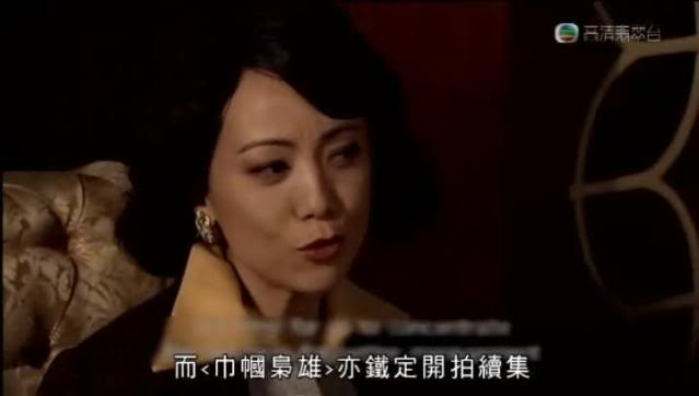 [2010 - HK] Nghĩa Hải Hào Tình 2bbdd1ca330bdd68f31fe759