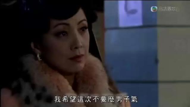 [2010 - HK] Nghĩa Hải Hào Tình 6b4668063b44dd550308812a
