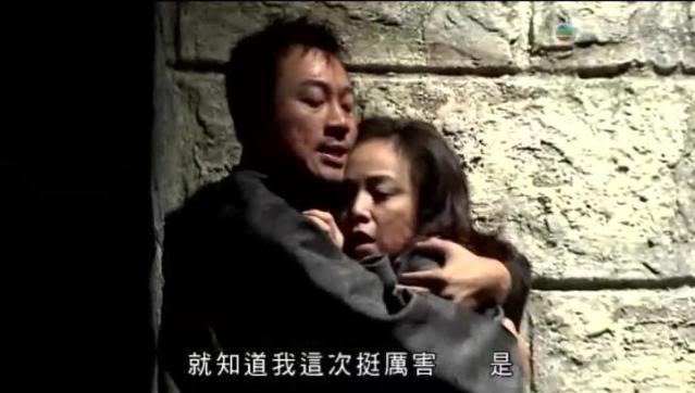 [2010 - HK] Nghĩa Hải Hào Tình 93c18a540e2c27313b29355b