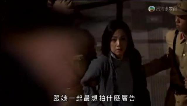 [2010 - HK] Nghĩa Hải Hào Tình Aaffcd13ef94de0ddc540159