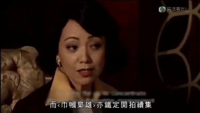 [2010 - HK] Nghĩa Hải Hào Tình Bc1e49c259a2521be4dd3b59