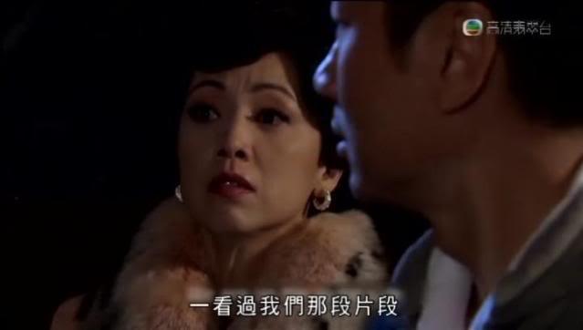 [2010 - HK] Nghĩa Hải Hào Tình Bc1e49c259b3521be4dd3b2a
