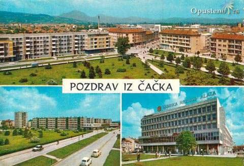 Pošalji mi razglednicu, neću SMS, po azbuci - Page 12 Cacak