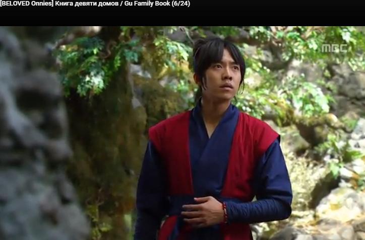 Ли Сын Ги / Lee Seung Gi / Жабик / Сыня Df2b853f13e4935a74e4ea8b345ef2a6