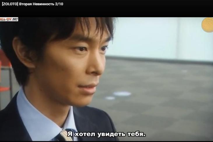 Сериалы японские - 7 244a3bc07de07ce5dc8dd3c03a276019