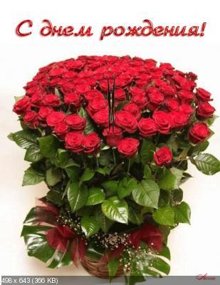 Поздравляем с Днем Рождения Зою (life0205) 2bcd6e39a789b93719910a0fbe7a6750