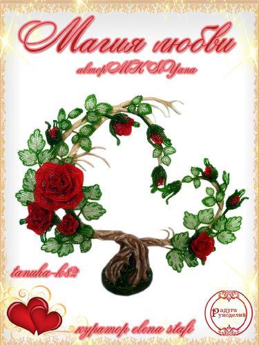 Галерея выпускников - Магия любви 2ec5904d479b88eb9858fbf6456aa9da