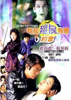 [1998 - 2004 - KH] Khử Tà Diệt Ma I - II - III | Doãn Thiên Chiếu , Vạn Ỷ Vân  200612124285092492