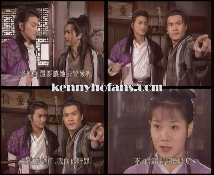 [1996-1998]Bảo tiêu (I,II.II) | Hà Gia Kính, Huỳnh Văn Hào, Lưu Ngọc Đình  12