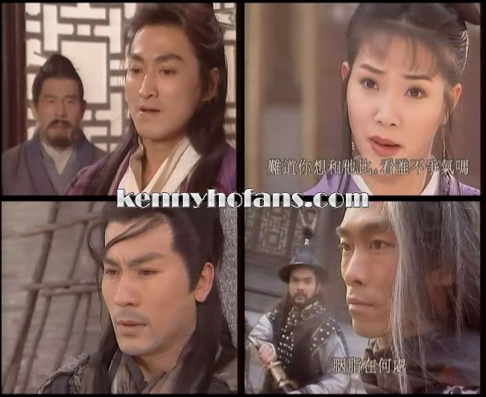 [1996-1998]Bảo tiêu (I,II.II) | Hà Gia Kính, Huỳnh Văn Hào, Lưu Ngọc Đình  14