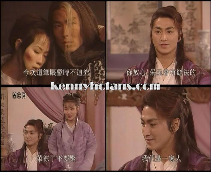 [1996-1998]Bảo tiêu (I,II.II) | Hà Gia Kính, Huỳnh Văn Hào, Lưu Ngọc Đình  15