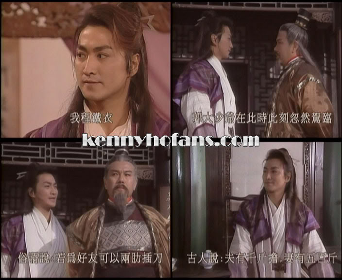 [1996-1998]Bảo tiêu (I,II.II) | Hà Gia Kính, Huỳnh Văn Hào, Lưu Ngọc Đình  16