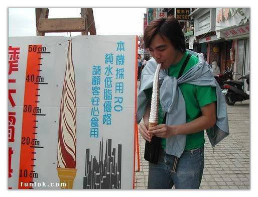 حتى ايسكريم الصين غير 11eae22e