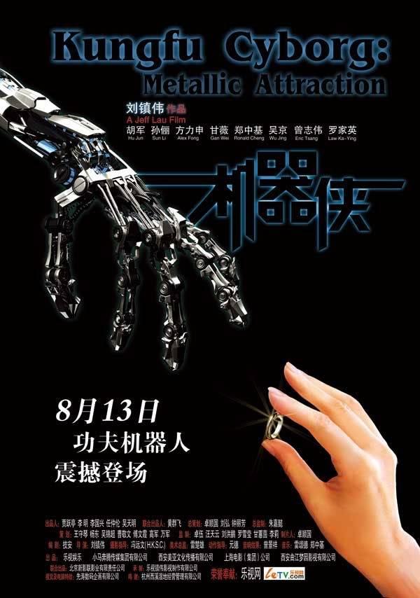 [DVDRip][Mega1280]Cơ Khí Hiệp ( Siêu Robot ) - Kungfu cyborg ( Add subviet ) Metallic_attraction_kungfu_cybor-1