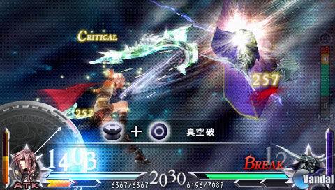 Dissidia: Final Fantasy 2, primeras imágenes 201091391933_3