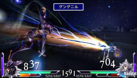 Dissidia: Final Fantasy 2, primeras imágenes 201091391933_4