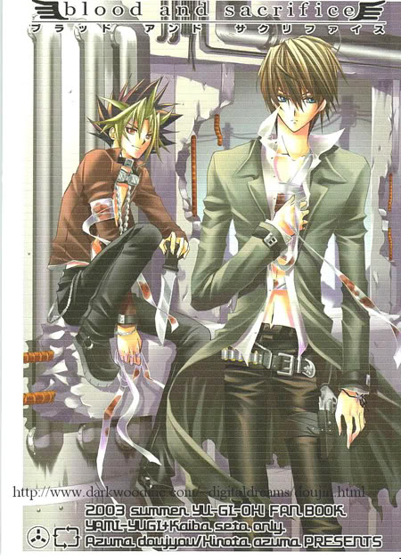 Yu-Gi-Oh! Doujinshis Kaiba X Yami Yuugi Bands01-1