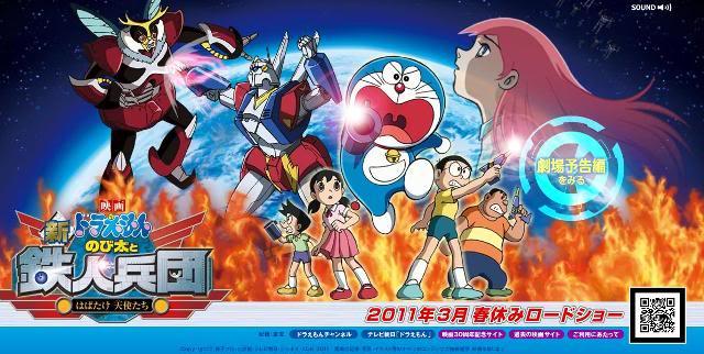 Nueva película de Doraemon para 2011 - Remake de Doraemon: Nobita to Tetsujin Heidan Doraemon2011-1