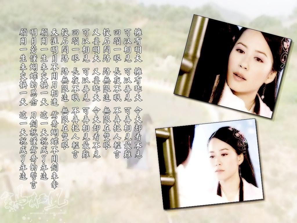 Vó Ngựa Tây Phong - Page 2 0acf5182d6b6b6b00df4d26b