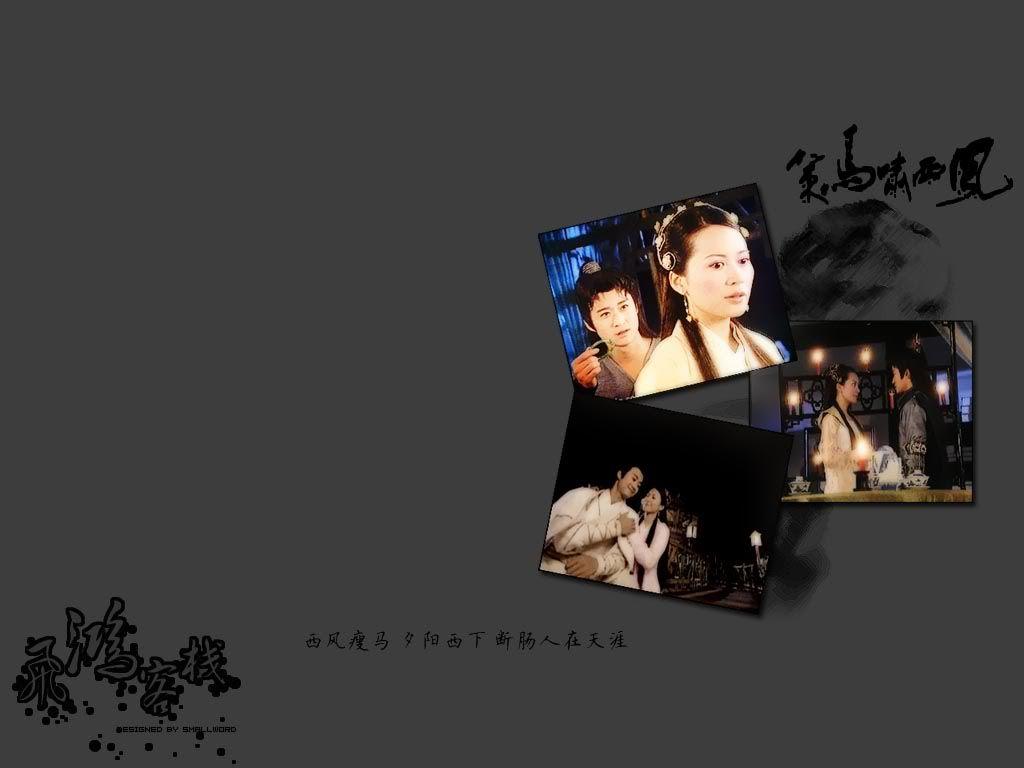 Vó Ngựa Tây Phong - Page 2 0e178213436404c2f6039e35