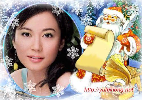 Album Merry Christmas 129321574322758992