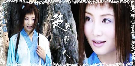 Tao Hong   Đào Hồng   陶红 63cf413444df7e59241f14d9