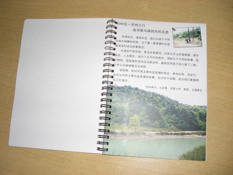 Làm Sách Sưu Tầm Về Yu Tỉ 34dec45cedf43865faf2c083