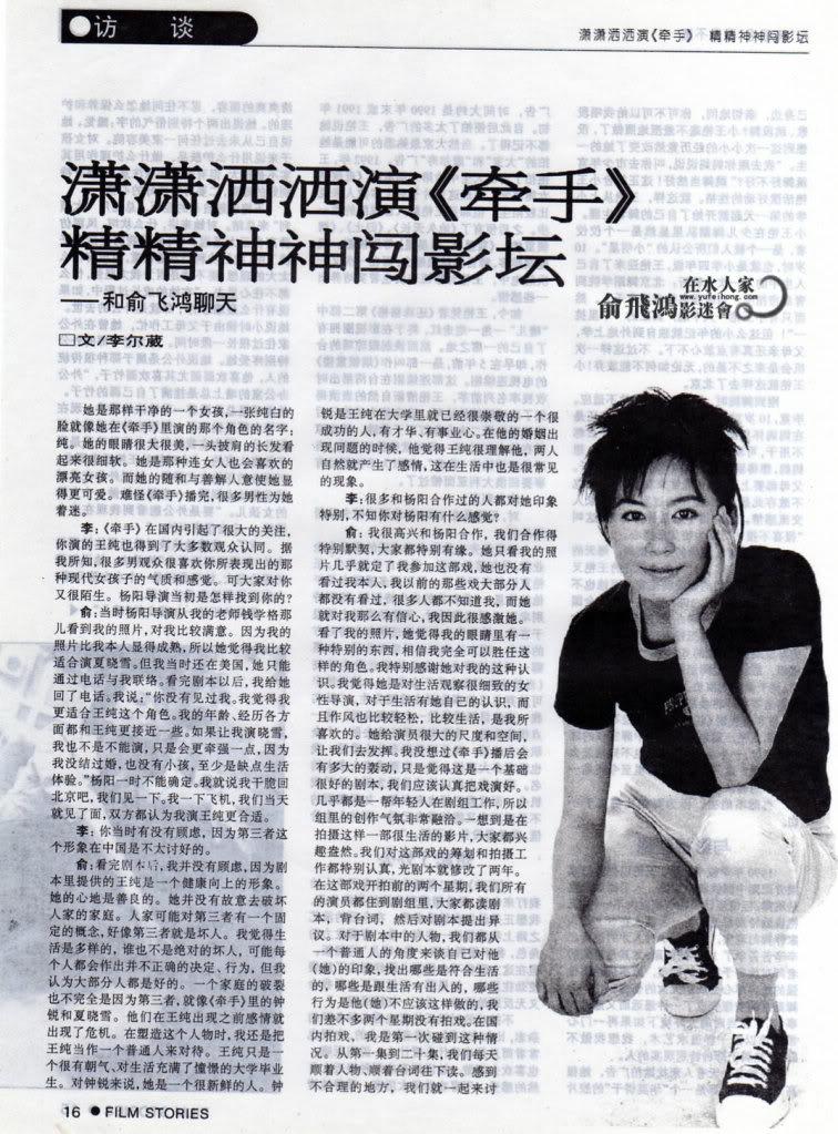 Ảnh Tạp Chí Về Faye Yu 11lh6w2