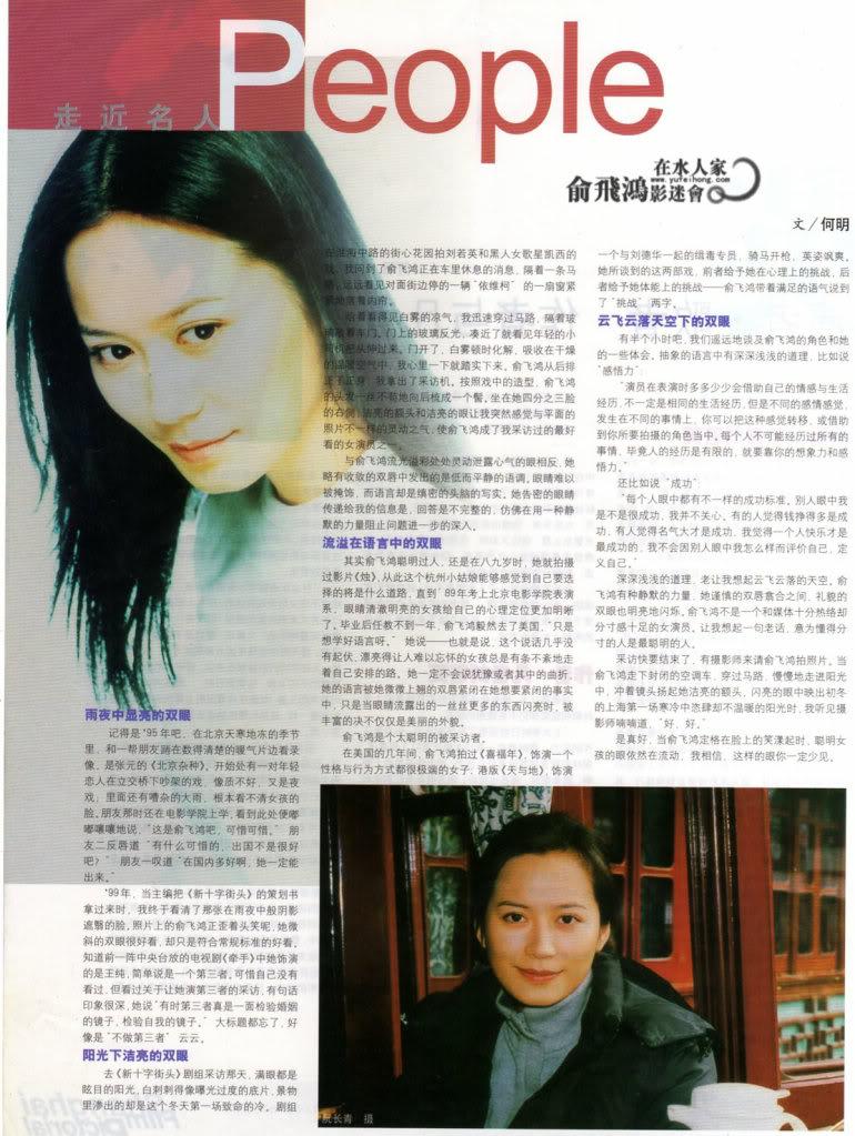 Ảnh Tạp Chí Về Faye Yu 132miu
