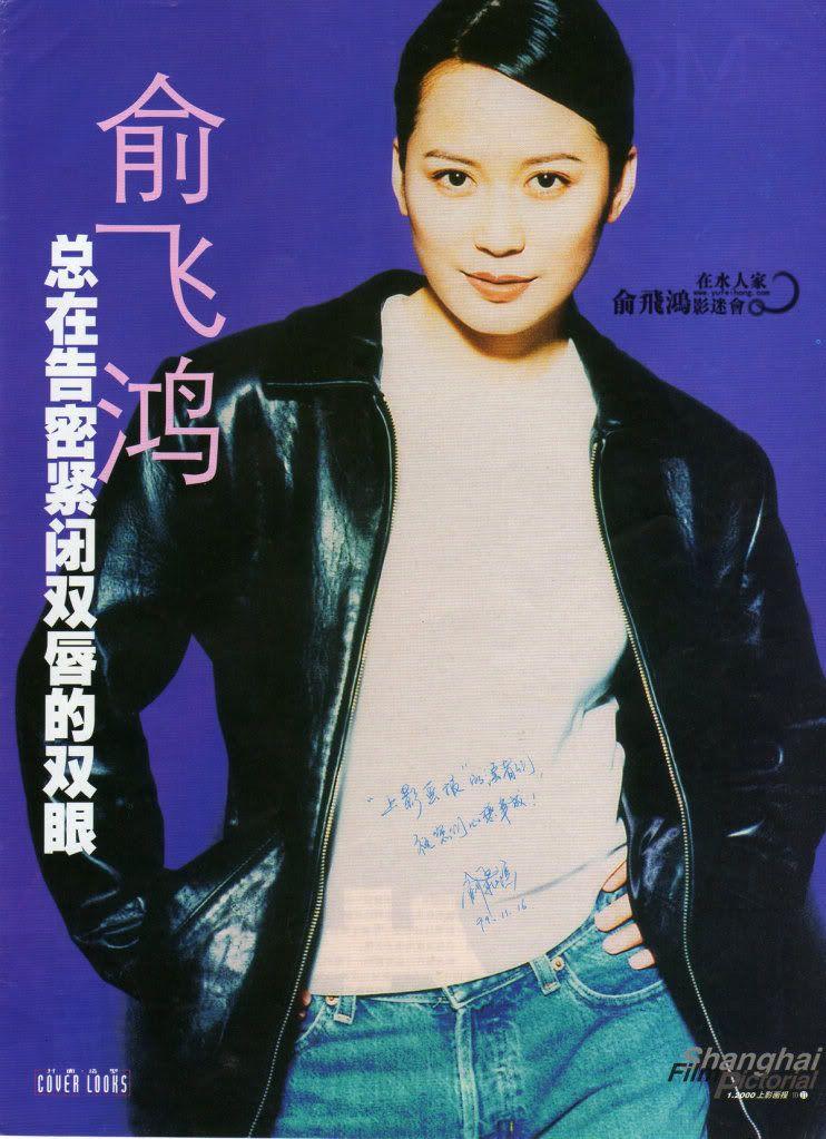 Ảnh Tạp Chí Về Faye Yu 13naEZ