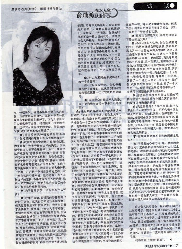 Ảnh Tạp Chí Về Faye Yu 15o6vyr