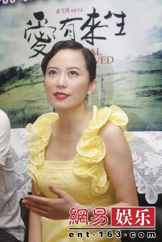 """Album Ảnh Tuyên Truyền """"Ái Hữu Nhân Sinh"""" 20090831002958809828"""