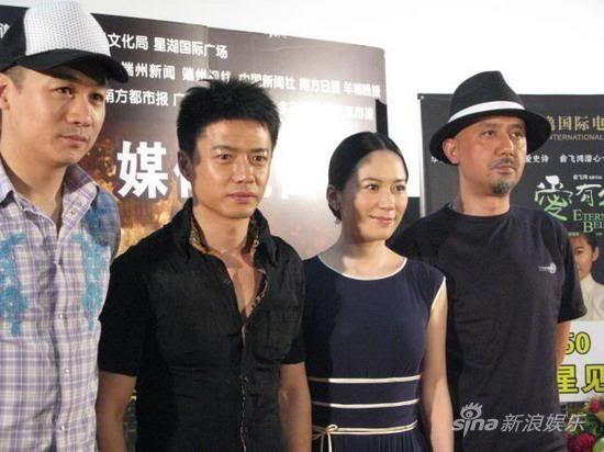"""Album Ảnh Tuyên Truyền """"Ái Hữu Nhân Sinh"""" 20090831093743004696"""