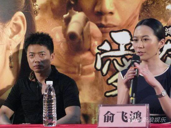 """Album Ảnh Tuyên Truyền """"Ái Hữu Nhân Sinh"""" 20090831093745137415"""