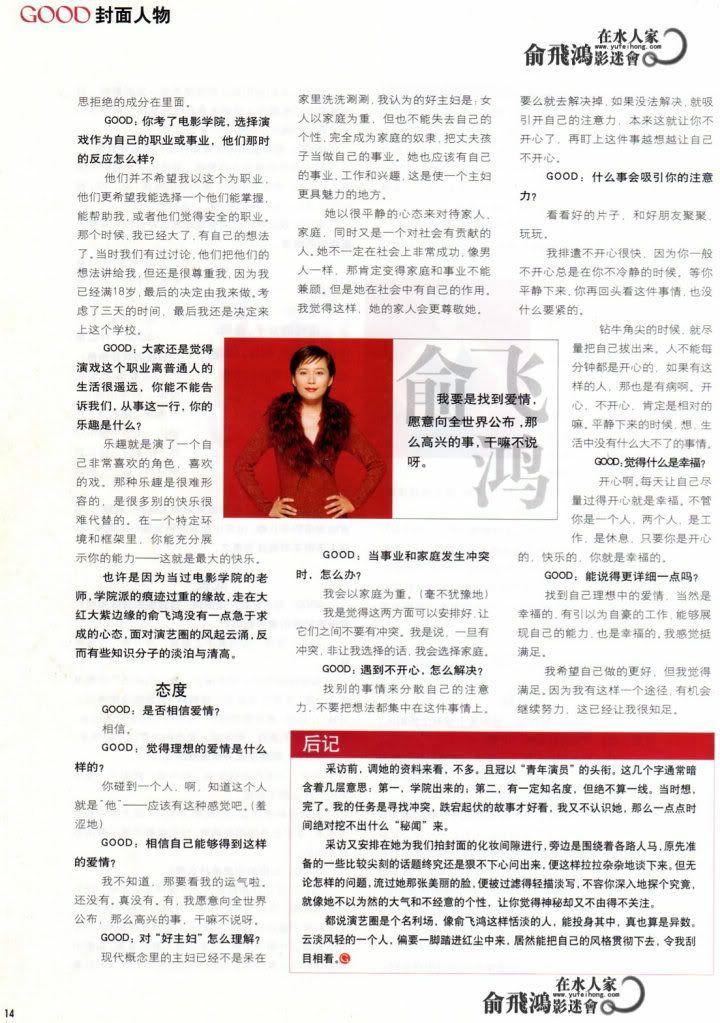 Ảnh Tạp Chí Về Faye Yu 24pw4k9