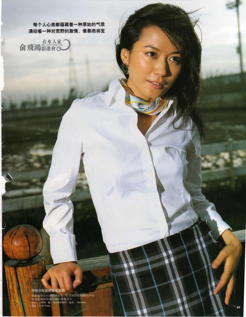 Ảnh Tạp Chí Về Faye Yu 29zuccx